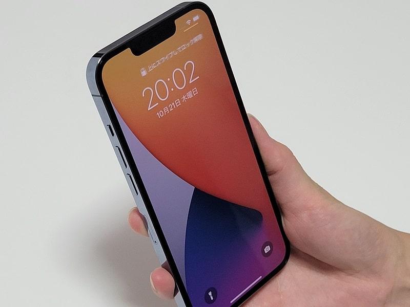 iPhone 13 Pro の悪いところ(デメリット)