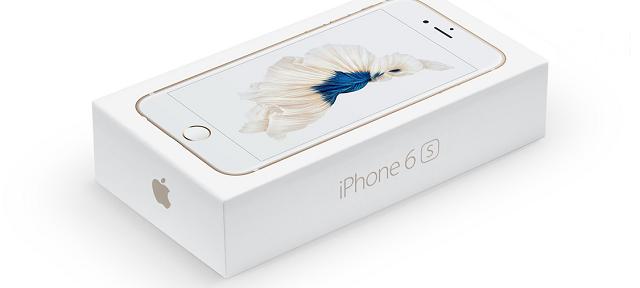 iPhone7の容量(ROM)は32GB・128GB・256GBで確定?!