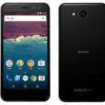 ワイモバイル Android One 507SHの月額料金は3,218円!