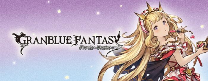 無料RPGスマホゲーム「グランブルーファンタジー」を実際にプレイしてみた評価と感想【PR】