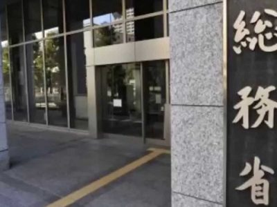 総務省 大手キャリアの通信料引き下げを誘導