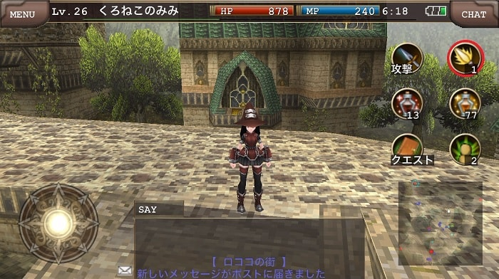 本格オンラインRPG「イルーナ戦記」の評価と感想をレビュー!