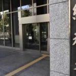 総務省 格安SIM・格安スマホの会社に通信速度の開示を要請!