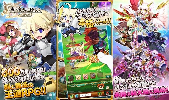 MMORPG「剣と魔法のログレス 」の評価と感想をレビュー!