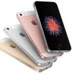 iPhone 7 新色「レッド」とiPhone SE 128GBをAppleが3月に発表?!