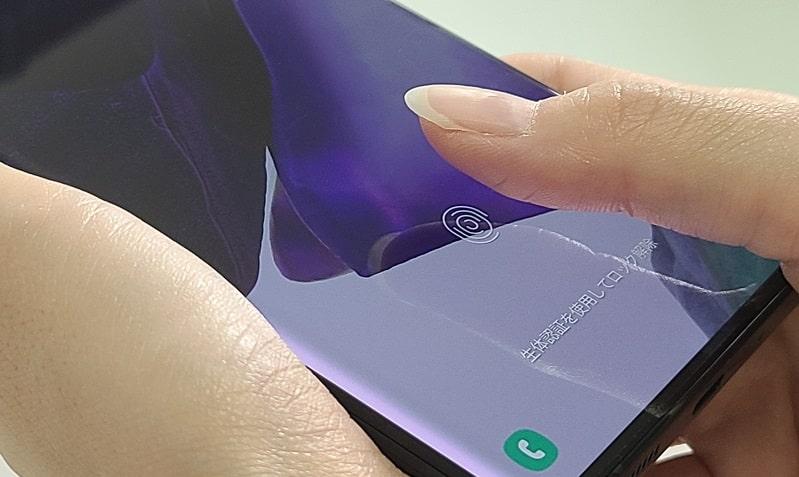 Galaxy Note20 Ultraの指紋認証の様子