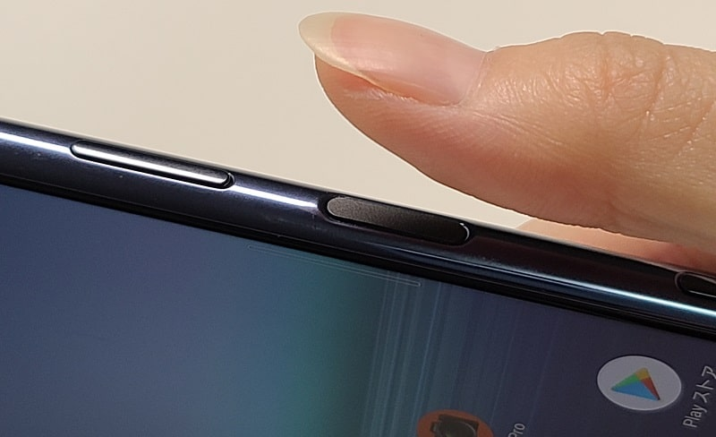 Xperia 5 IIの指紋認証の様子