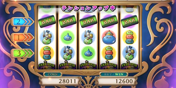 【ドラクエ10】カジノ2Fスロット 正攻法で稼ぐ!!