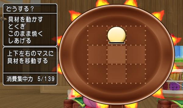 【ドラクエ10】調理職人 クイックケーキの作り方