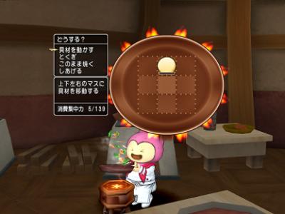 【ドラクエ10】調理職人での稼ぎ方② 作る料理の選び方