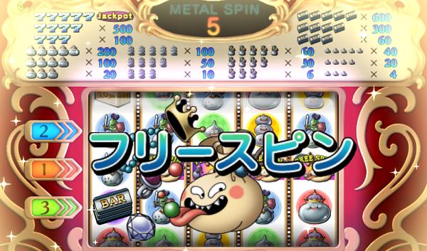 【ドラクエ10】カジノ3Fスロット攻略① 3Fスロットで37万コイン稼いできたよ?