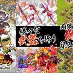 三国志系シミュレーション「三国志タクティクスデルタ 」の評価と感想をレビュー!