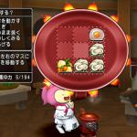 【ドラクエ10】調理職人 バランスパスタの手順 おすすめの作り方
