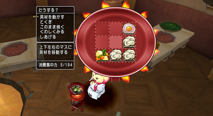 【ドラクエ10】調理職人 新・バランスパスタの手順 おすすめの作り方