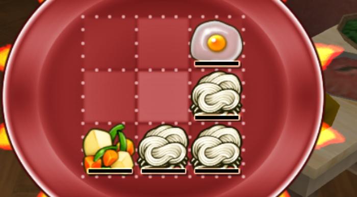 調理職人 新・バランスパスタの手順 おすすめの作り方