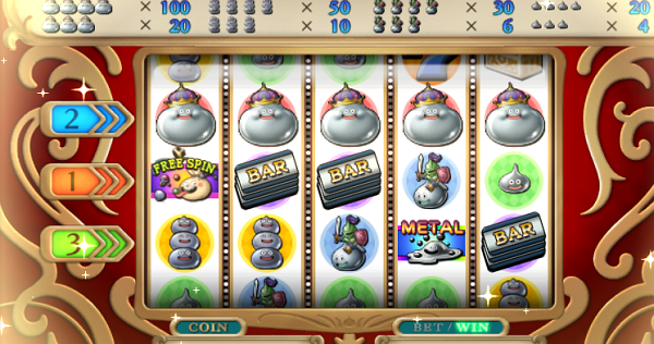 【ドラクエ10】カジノ3Fスロット攻略③