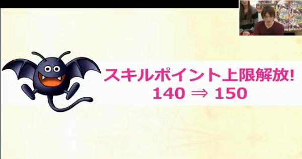 【ドラクエ10】バージョン2.4後期 2月10日DQTV(ドラクエTV)で発表になった新情報まとめ