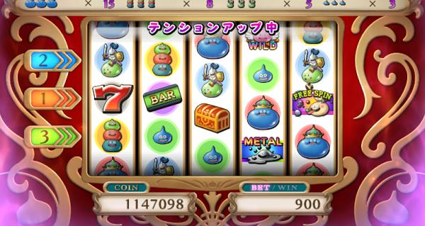 【ドラクエ10】カジノ3Fスロット攻略⑤ 3Fスロットはもうオワコンてマジ?!