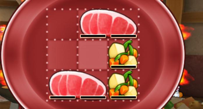 調理職人 新・バトルステーキの手順 おすすめの作り方