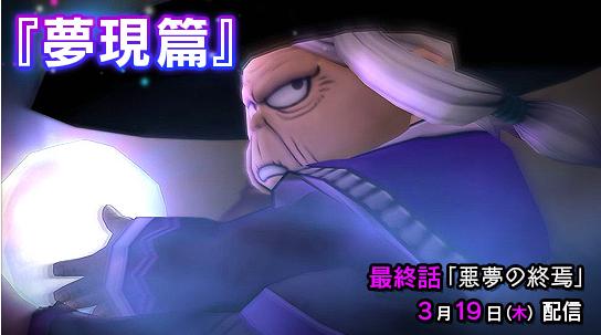 【ドラクエ10】ダークドレアムと戦ってきたよ!