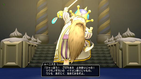 【ドラクエ10】第2回アストルティア☆ナイト総選挙!スタート【ネタばれ注意】
