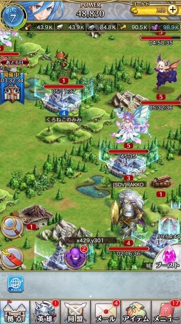 戦争RTS「クリスタル オブ リユニオン」の評価と感想をレビュー!