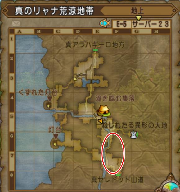 【ドラクエ10】宝珠集め 「勝ちどきMP回復」ゲットしよう!
