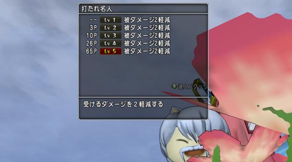 【ドラクエ10】おすすめ宝珠 「打たれ名人」と「始まりのチャージタイム短縮」をゲットしよう!