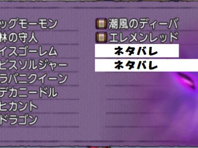 【ドラクエ10】宝珠集め 試練の門は宝珠がたくさん貰えてかなりお得?!
