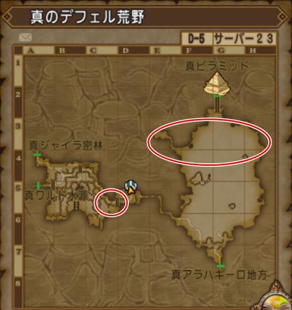 【ドラクエ10】宝珠集め 「フォースブレイクの極意」と「忍耐のMP回復」を同時に狙う!!