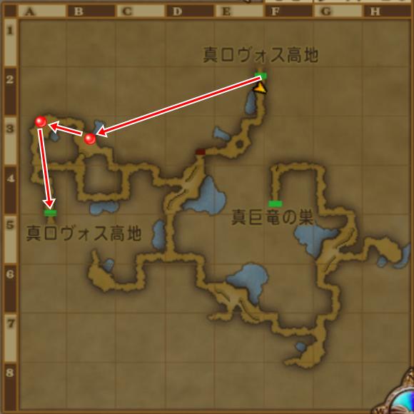 【ドラクエ10】妖精の綿花キラキラマラソン 完全版 竜笛なしver
