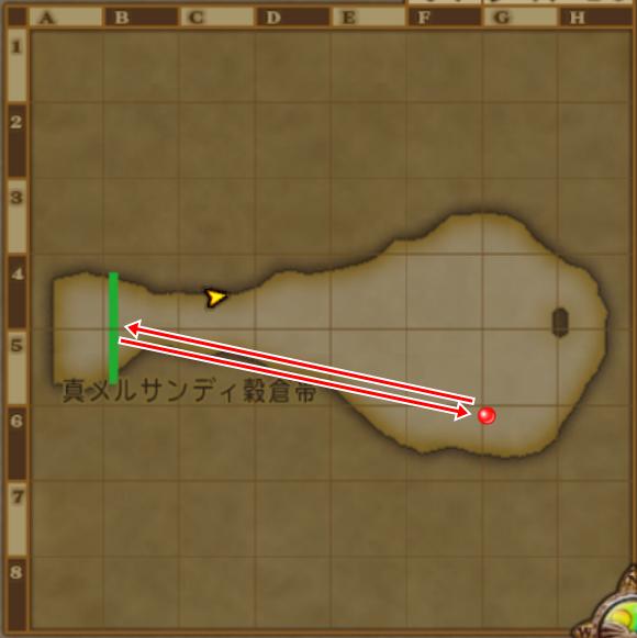 【ドラクエ10】妖精の綿花キラキラマラソン 完全版 竜笛ありver