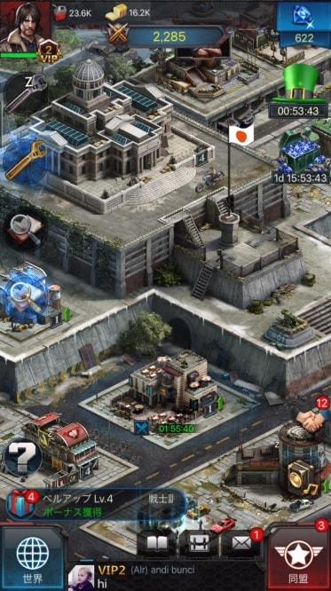 「Last Empire - War Z」の序盤攻略!評価と感想まとめ