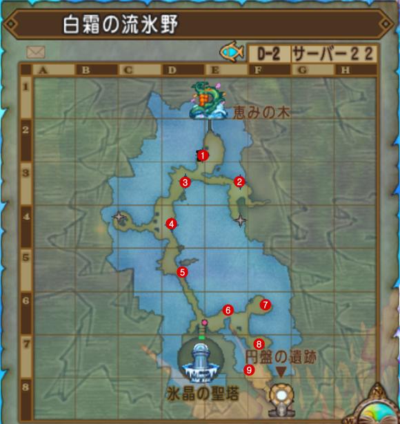 【リアルタイム更新中】バージョン3.2 新大陸「氷の領界」キラキラポイント素材調査!
