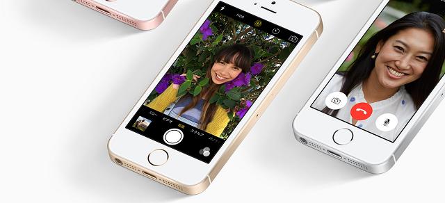 iPhone SEを評価!気になるスペックや価格・評判をレビュー!