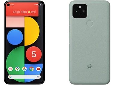 Google Pixel 5 のカラーソータセージ