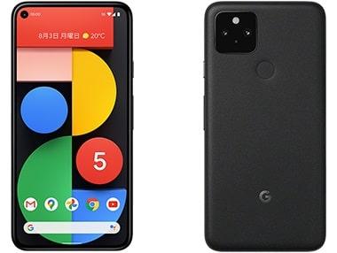 Google Pixel 5 のカラージャストブラック