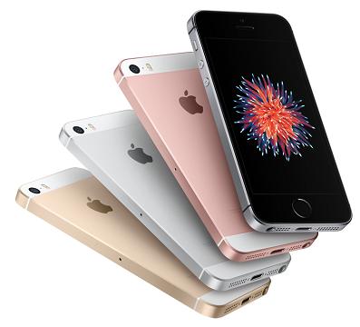 iPhone SE(アイフォン)を評価!iPhone6sとの比較とスペックや評判をレビュー!