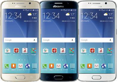 ドコモ Galaxy(ギャラクシー)S6 SC,05Gを評価!気になるスペック