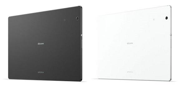 ドコモ Xperia(エクスペリア)タブレット SO-05Gの評判とスペックをレビュー