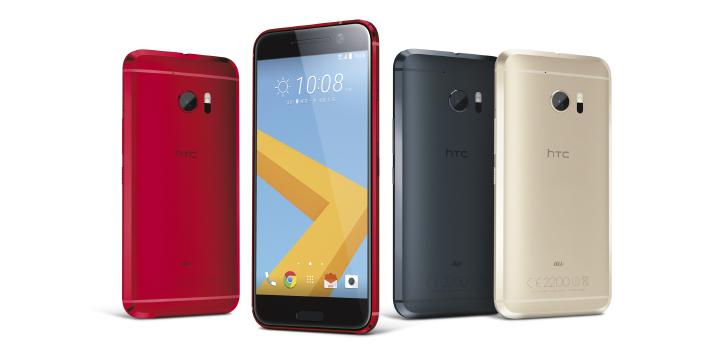 au HTC(エイチティーシー)10 HTV32の評価!気になるスペックや価格・評判をレビュー!