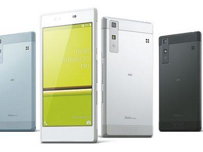 au Qua phone(キュア フォン)KYV37を評価!気になるスペックや評判をレビュー!