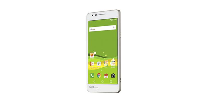 au Qua phone(キュア フォン)PX LGV33の評価!気になるスペックや価格・評判をレビュー!