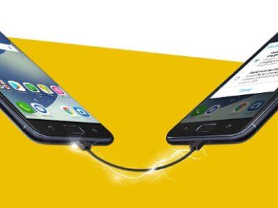 LINEモバイルが「ZenFone 4 Max」の販売を開始!月額料金は2,600円から