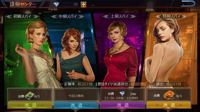 無料シミュレーション(ストラテジー)ゲームアプリ「ウォーシップサーガ」を実際にプレイしてみた評価と感想