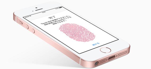 iPhone SE用おすすめ保護フィルムとガラスフィルムの選び方