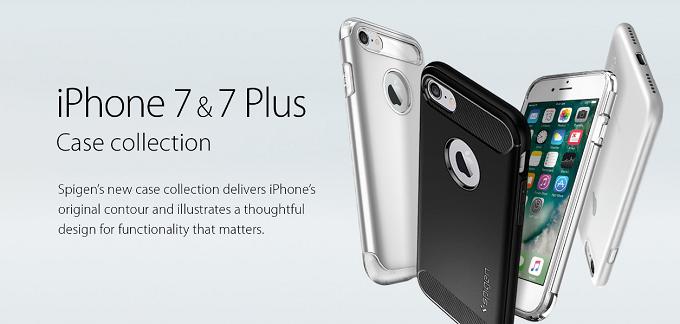 iPhone7とiPhone7 Plusのケースがすでに発売中?!評価までついてるってどういう事?