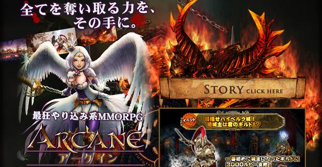おすすめ無料RPGゲームアプリランキング2016年8月 iPhone/android版