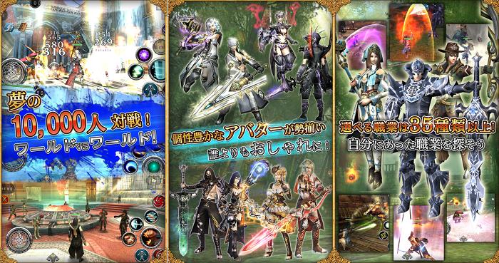 本当に面白い無料RPGゲームはこれだ!おすすめアプリ18選 iPhone/android版