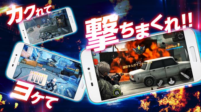 おすすめ無料アクションRPGゲームはこれだ!面白いアプリ6選 iPhone/android版
